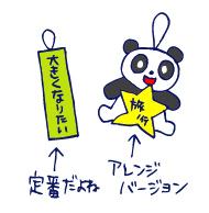 双子を授かっちゃいましたヨ☆-0628保育園05