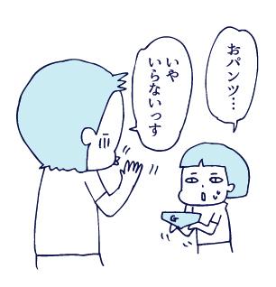 0727応援演説11