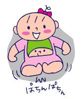 双子を授かっちゃいましたヨ☆-0622ノマメ01