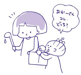 0309読書02