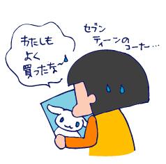 双子を授かっちゃいましたヨ☆-0306シナモン04