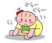 双子を授かっちゃいましたヨ☆-07157ヵ月02