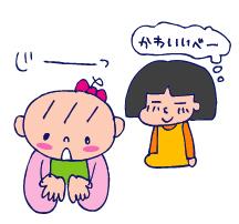 双子を授かっちゃいましたヨ☆-0201コッシー02