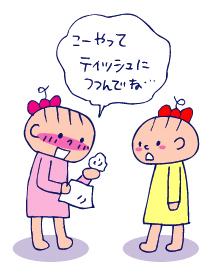 双子を授かっちゃいましたヨ☆-1201風邪02