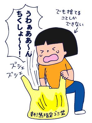 0606片付け04