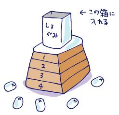 うんどうかい(3)