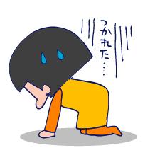 双子を授かっちゃいましたヨ☆-1119仙台レポ10