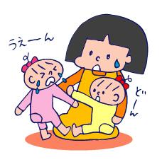 双子を授かっちゃいましたヨ☆-0319突発04