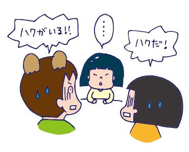 1006似てる04