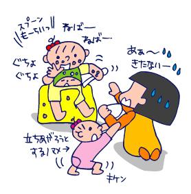 双子を授かっちゃいましたヨ☆-0810納豆02