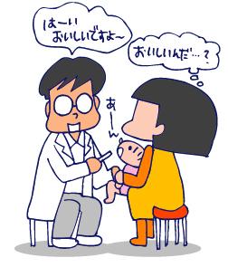 双子を授かっちゃいましたヨ☆-0920ポリオ02