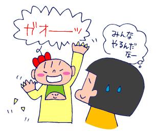 双子を授かっちゃいましたヨ☆-0207トンガリ03