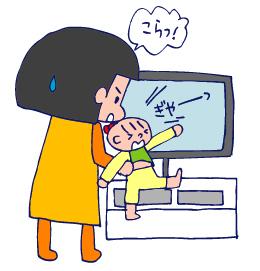 双子を授かっちゃいましたヨ☆-0406コマメ02