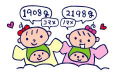 双子を授かっちゃいましたヨ☆-1230コマメとノマメ