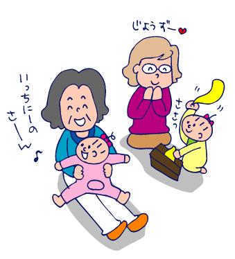 双子を授かっちゃいましたヨ☆-1019えほん館04