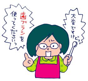 双子を授かっちゃいましたヨ☆-1012歯01