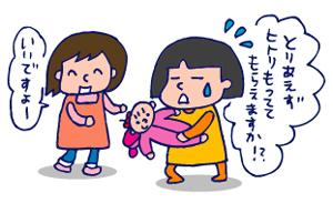 双子を授かっちゃいましたヨ☆-0312育児サロン02