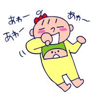 双子を授かっちゃいましたヨ☆-0929あわあわ03