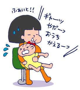 双子を授かっちゃいましたヨ☆-1227日本脳炎04