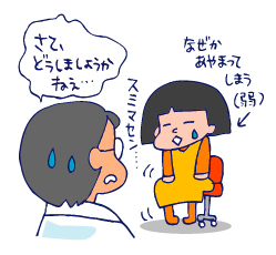 双子を授かっちゃいましたヨ☆-0603腱鞘炎01