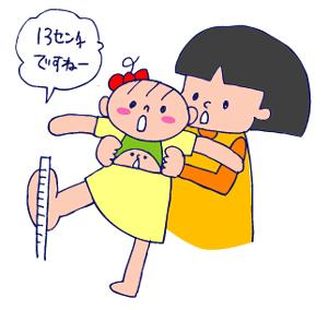 双子を授かっちゃいましたヨ☆-0919くつ01