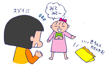 双子を授かっちゃいましたヨ☆-1125上手02