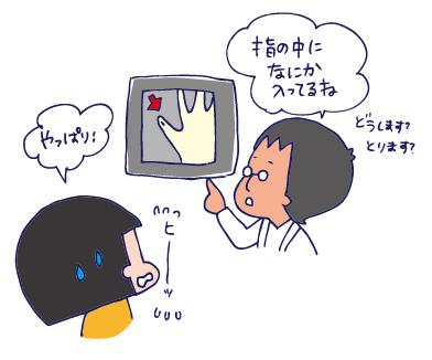 1110会社休03