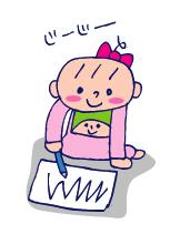 双子を授かっちゃいましたヨ☆-03211歳3ヵ月05