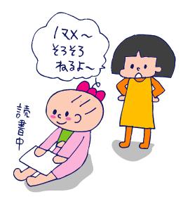 双子を授かっちゃいましたヨ☆-1102イヤダ01