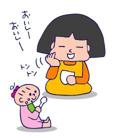 双子を授かっちゃいましたヨ☆-1208おいしー01