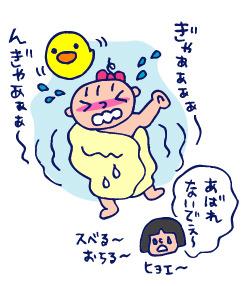 双子を授かっちゃいましたヨ☆-0104ノマメ01