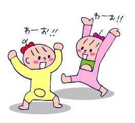 双子を授かっちゃいましたヨ☆-0530ノマメ熱05