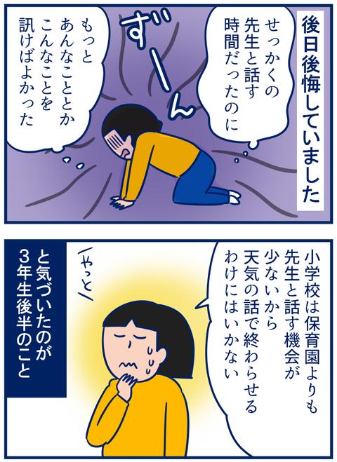 真っ白02