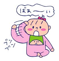 双子を授かっちゃいましたヨ☆-1130バイバイ02