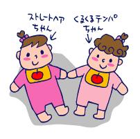 双子を授かっちゃいましたヨ☆-0703プチトマト02