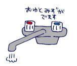 双子を授かっちゃいましたヨ☆-1122こんにゃく01