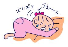双子を授かっちゃいましたヨ☆-0319突発07