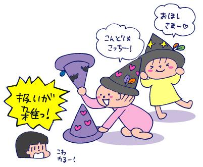双子を授かっちゃいましたヨ☆-1027帽子01