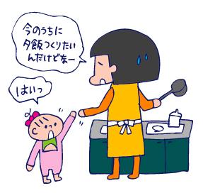 双子を授かっちゃいましたヨ☆-03151歳4ヵ月01