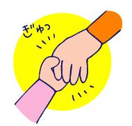 双子を授かっちゃいましたヨ☆-0328みんなみんな02