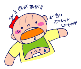 双子を授かっちゃいましたヨ☆-0702歯01