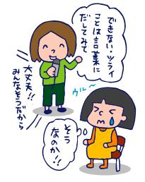 双子を授かっちゃいましたヨ☆-0328ちゃい講演会05