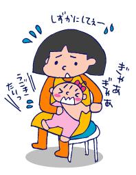 双子を授かっちゃいましたヨ☆-0612BCG04