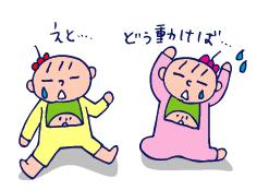 双子を授かっちゃいましたヨ☆-1030パチパチ03
