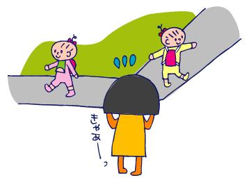 双子を授かっちゃいましたヨ☆-0228散歩03