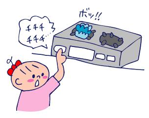 双子を授かっちゃいましたヨ☆-0819ピッピ03