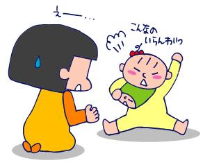 双子を授かっちゃいましたヨ☆-1029よだれ02