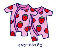 双子を授かっちゃいましたヨ☆-0315レモール03