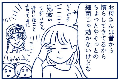 食中毒03
