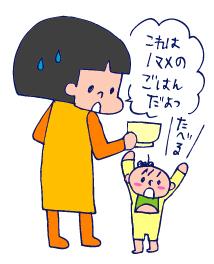 双子を授かっちゃいましたヨ☆-0507ロタ06